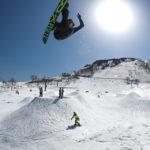 Austin Hironaka – Holy Bowly / Tenjindaira – E-Stone Photo thumbnail
